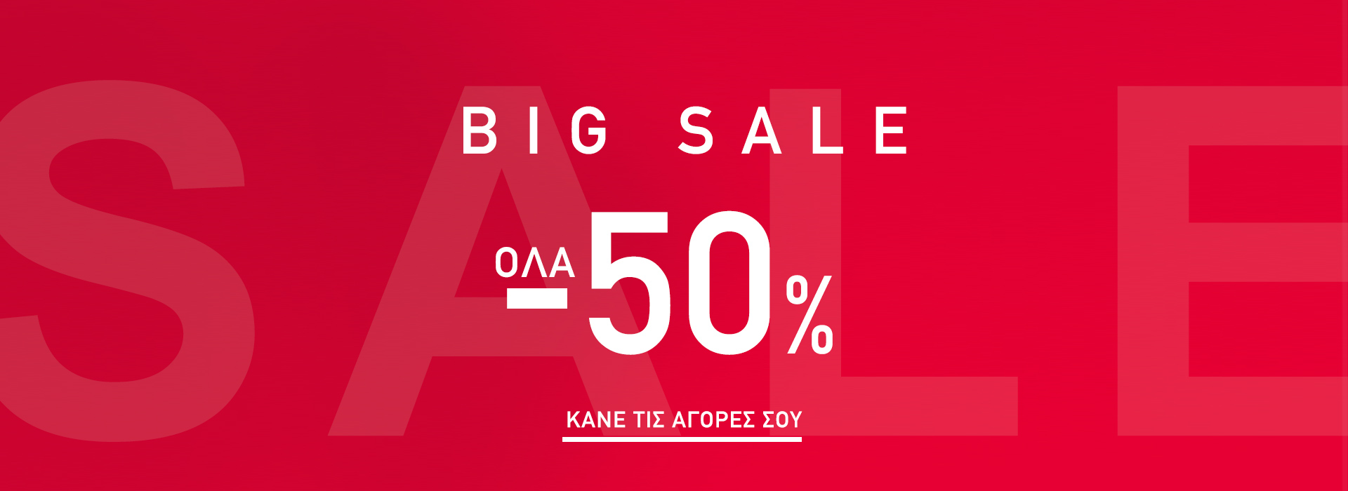 Big Sales - Online Fashion