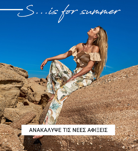 S for Summer - Online Fashion